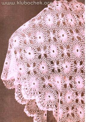 Розовая шаль из круглых