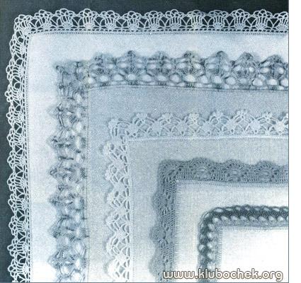 Кружевная кайма для платочков