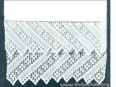 Рушник с кружевными полосами