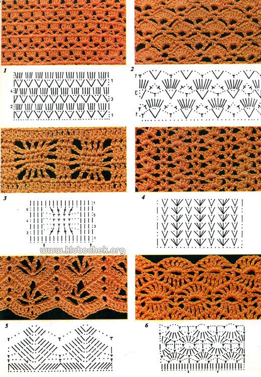 Схемы и образцы ажурной вязки