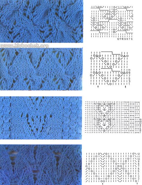 Описание: взрослых! схема ажурной вязки спицами.